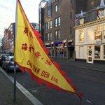 Wagenstraat en Gedempte Burgwal dicht Chinees Nieuwjaar parkeer Amsterdamse Veerkade #chinatown #chinees nieuwjaar https://t.co/FJEvAk6O9L