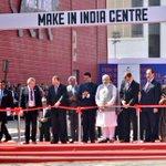 PM @narendramodi and other dignitaries inaugurate the @makeinindia Centre at BKC,Mumbai. @Dev_Fadnavis #MakeInIndia https://t.co/vag45Ky3Xm