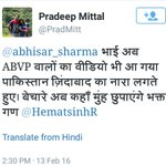 Folks Left Terrorists flooding SM with doctored videos on ABVP their treason @ABVPVoice https://t.co/aDF9yhSCq2
