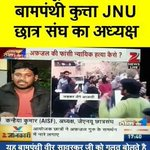 Guns flashed in JNU & crooks @ArvindKejriwal @OfficeOfRG @BDUTT @SitaramYechury support these Separatists https://t.co/lS9386edOL
