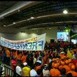 Inicia el acto formal de la I Convención Nacional de @cendemocratico en Guayaquil #EcuadorEs1 https://t.co/2NmaRMgQdR