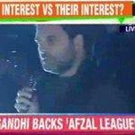 #IndiaComesFirst: Rahul Gandhi backs Afzal League at JNU. Dont let them bully you. https://t.co/H5RIy7E3I3