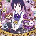 リゼのお誕生日ということで、公式HPトップもリゼのお誕生日仕様に模様替えです♪ https://t.co/G2BhFLZlDP #リゼ生誕祭 #gochiusa https://t.co/Q9jaI828AP