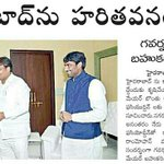 Todays edition of janamsakshi telugu daily. https://t.co/D9tB5qnr0Z #Telangana #Hyderabad #Ghmc https://t.co/NsrbwkLP5g