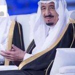 #سلمان_بن_عبد_العزيز_يمثلني الملك سلمان بن عبدالعزيزال سعود له مكانةفي قلب الجميع اسأل الله أن يطيل بعمره على طاعته https://t.co/fsbPCnTvYp