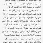 هل كل من هو غير مسلم : كافر؟!  - الشيخ أحمد عبدالعزيز بن باز https://t.co/XhcRmNA9Ie
