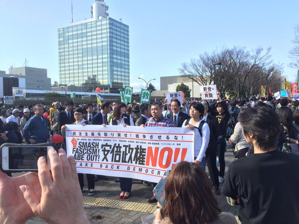 渋谷デモきました。ティーンの息子といっしょなので、ティーンズソウル @teensSOWL のブロックで歩く。w https://t.co/J0YGFP79C0