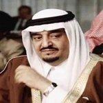 ماهي رؤية #الملك_فهد التي قالها قبل أربعين عاما وتحققت في وقتنا الحالي؟ https://t.co/Eu82xHp3GL #السعودية #سياسة - https://t.co/quhjD6T7dk