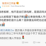 160214 yixing weibo update + yixing studio update: our hardworking boy wishes us all a happy valentines day! ???? https://t.co/lWKG5vz74R
