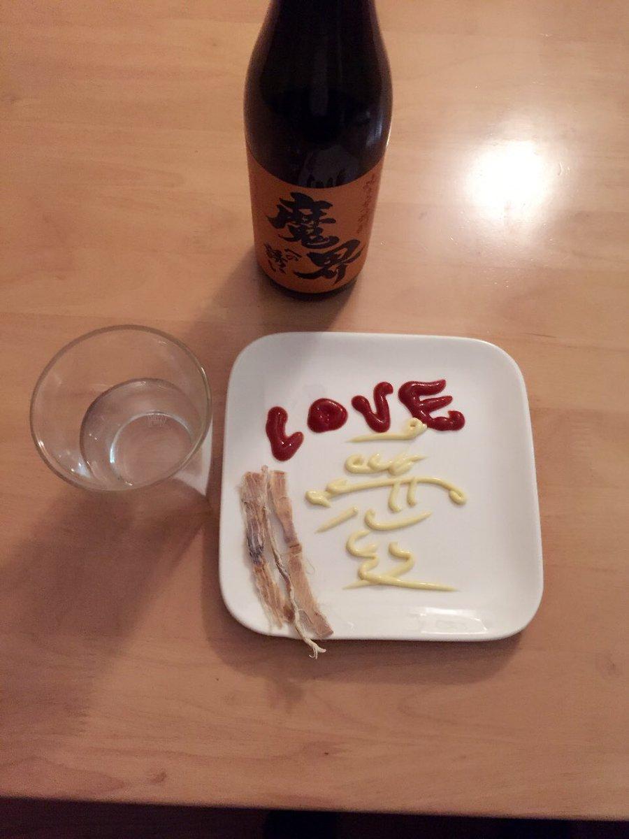 ハッピーバレンタイン! https://t.co/y0tykuT64h