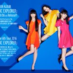 Perfume Official SiteのTOPページ、COSMIC EXPLORER仕様にリニューアル! https://t.co/inqoaXDaD7 #prfm #Perfume_um https://t.co/ztWW5h8lcb