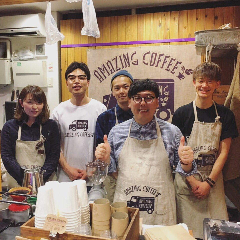 AMAZING COFFEEの皆様と! 親切にして下さって、また美味しいコーヒーをありがとうございます! 今日で赤坂サカスでの営業は終了ですがまたお会いしたいです!次のオープン楽しみにしてます! #TETSUYA #バレンタインキス https://t.co/NkbAM7qqiv