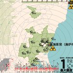 【地震情報】14日23:28頃、茨城県北部でM3.6の地震発生、最大震度1。震源は地下約60km。この地震による津波の心配はありません。 #地震 #jishin #災害 #saigai https://t.co/Rfu9g9SQsU