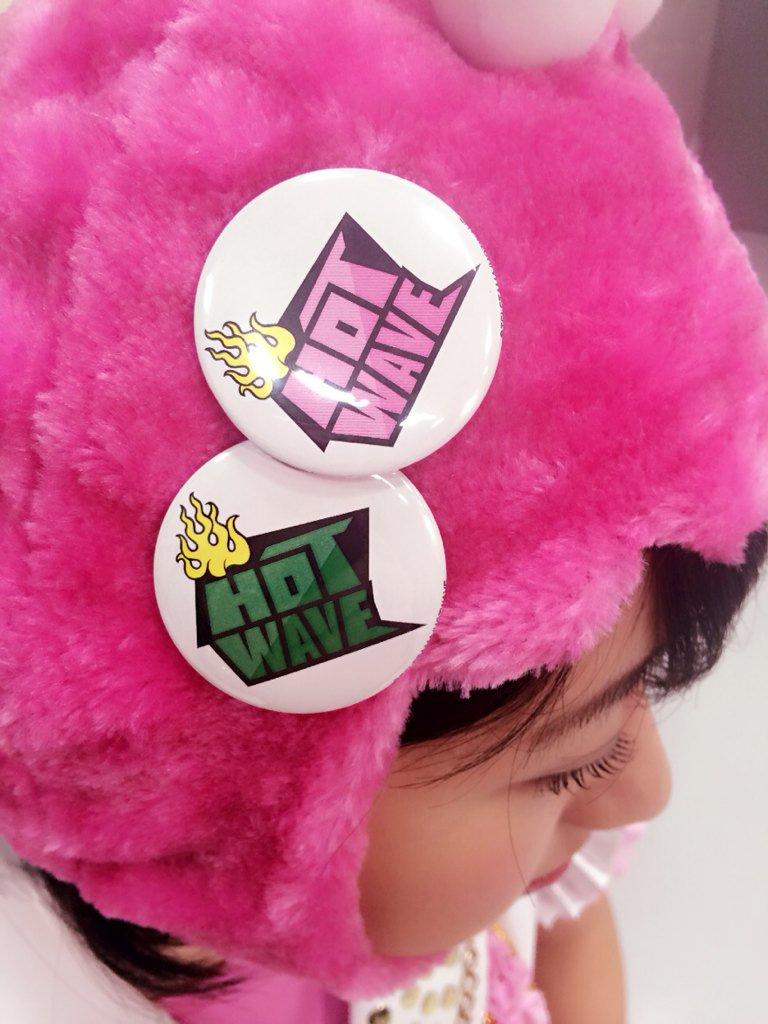 【こぼれ話】打ち合わせの時にバッジを帽子に付けてたんだけど、あーりんはすぐさまピンクの隣に緑のバッジを付けてくれてあーりんやすの絆を感じました♡ https://t.co/Z68J8GkaDS