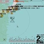 【地震情報】15日03:10頃、鳥島近海でM6.2の地震発生、最大震度2。震源は地下約430km。この地震による津波の心配はありません。 #地震 #jishin #災害 #saigai https://t.co/y3VgSGFwYr