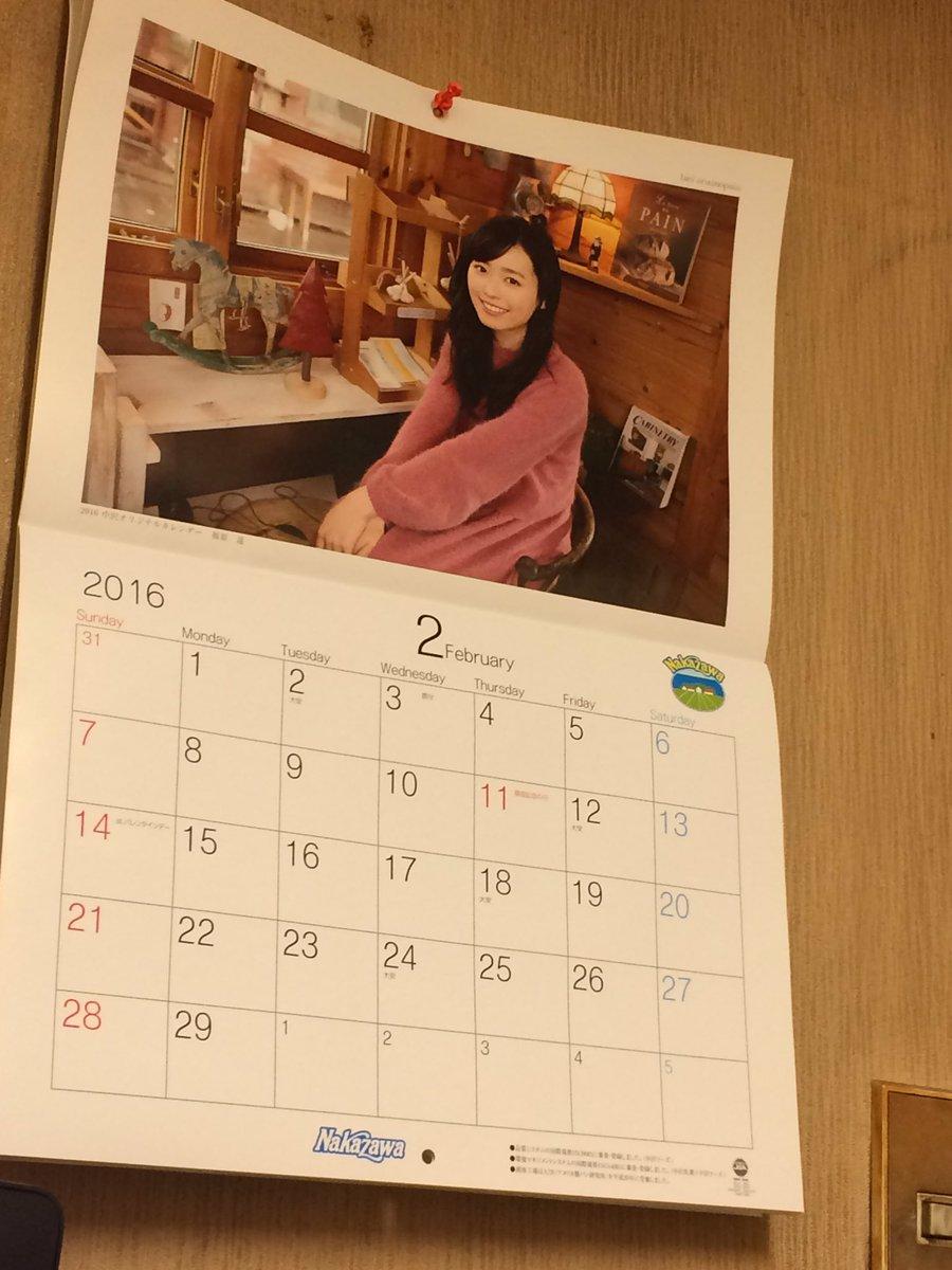 福原遥 part11©bbspink.comYouTube動画>27本 ->画像>2095枚