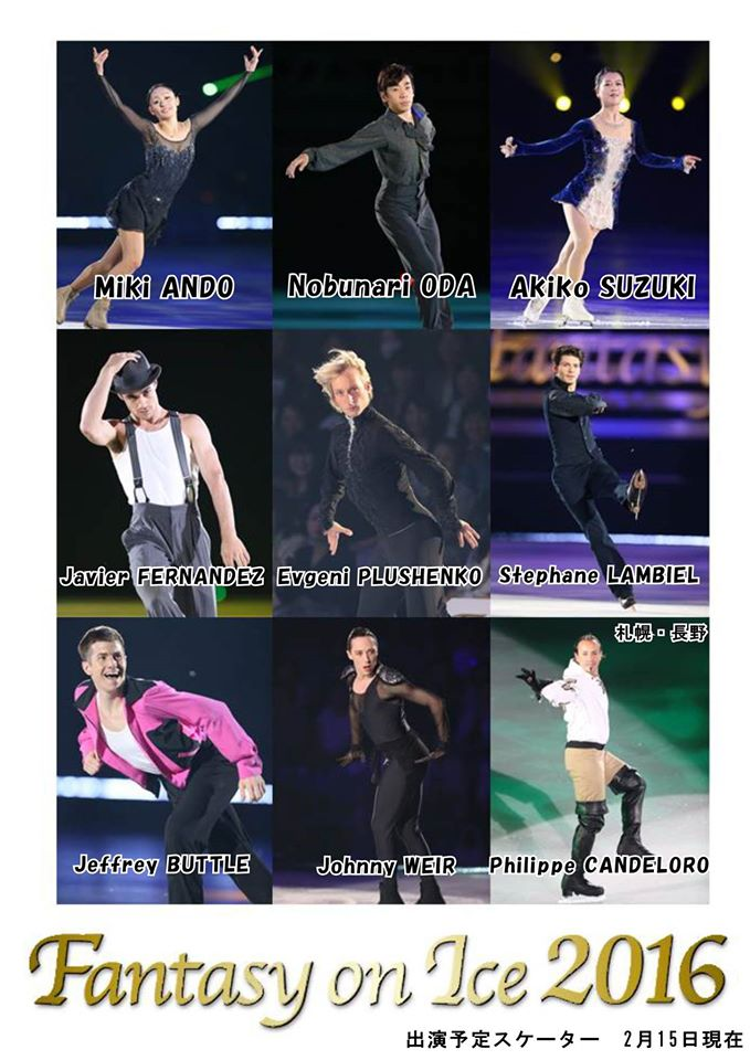 """Fantasy On Ice"" Japan https://t.co/Gz1eNMyBft Makuhari (27-29.5), Sapporo (3-5.6), Kobe (17-19.6), Nagano (24-26.6) https://t.co/vhDmIFpfFt"