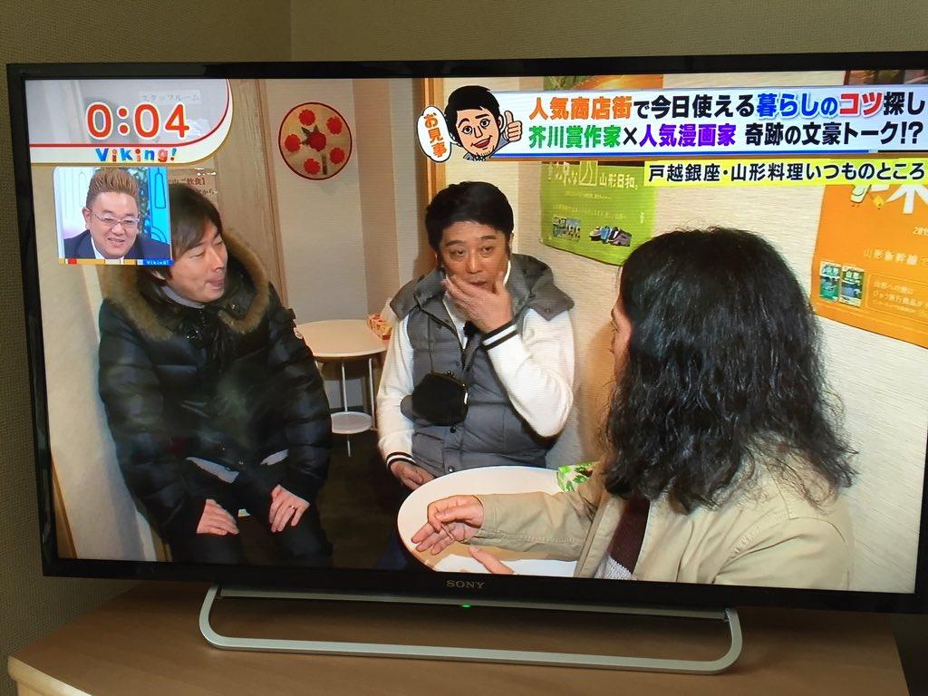 NARUTOの作者、岸本斉史さんの義理のお母さんが経営する「いつものところ」というお店だそうです! 画面左が岸本先生! 戸越銀座商店街です! https://t.co/4RPRUh8cdm