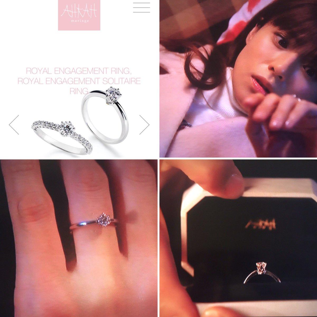 『ダメ恋』深田恭子ちゃん演じるミチコの婚約指輪はこちらです