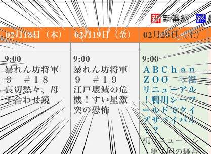 福岡周辺でTVQ見られる皆の衆にお知らせ。 今週金曜日の朝9時からアレの回らしいですよ。 https://t.co/HuPLNu514g