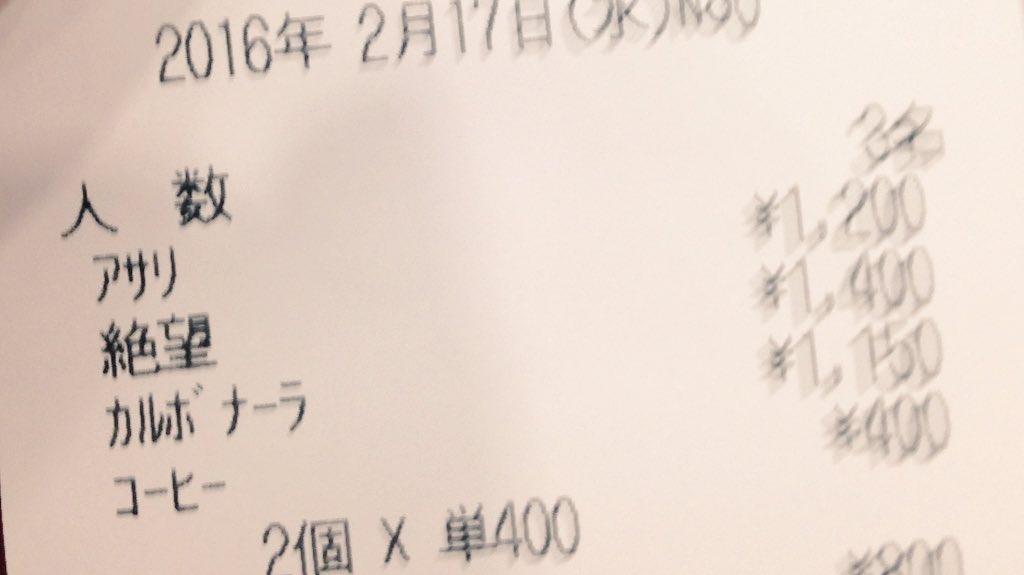絶望   ¥1400 https://t.co/yV3JP5vECX