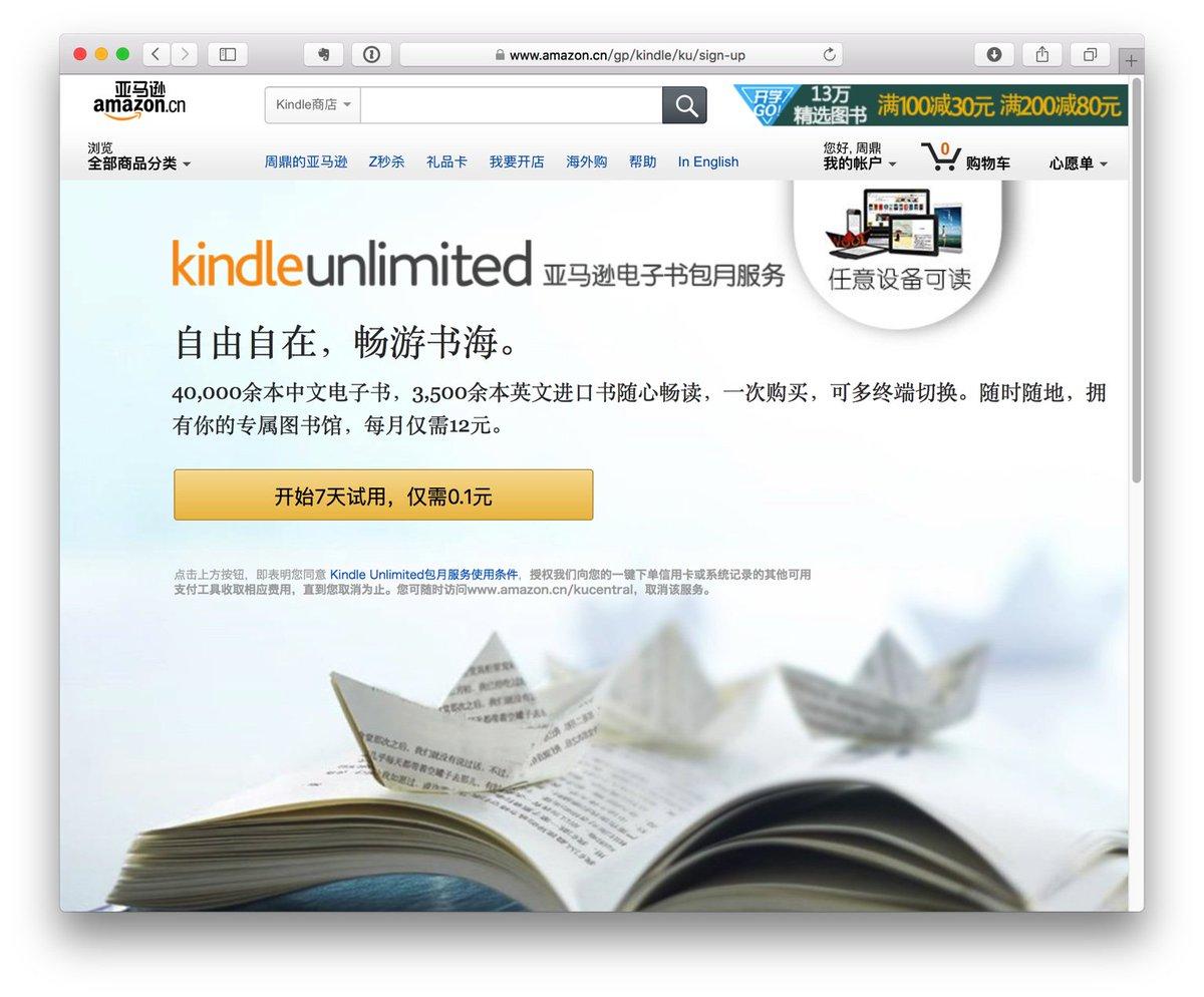OMG!买了 Kindle 这么久,最有价值的一天来临了!从此拥有一座移动图书馆!https://t.co/OKlQwFt7Dl https://t.co/h1MIt1KcaV