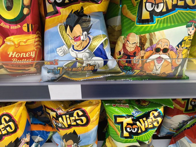 Dragonball crisps are a thing?! #geekout #dragonball #foodnerd https://t.co/gXQY3wuCB4