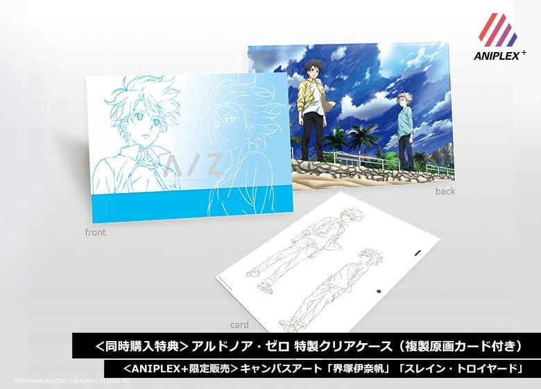 予約受付中の伊奈帆とスレインのキャンバスアート2枚同時購入特典は「複製原画カード付きB5サイズクリアケース」になります。