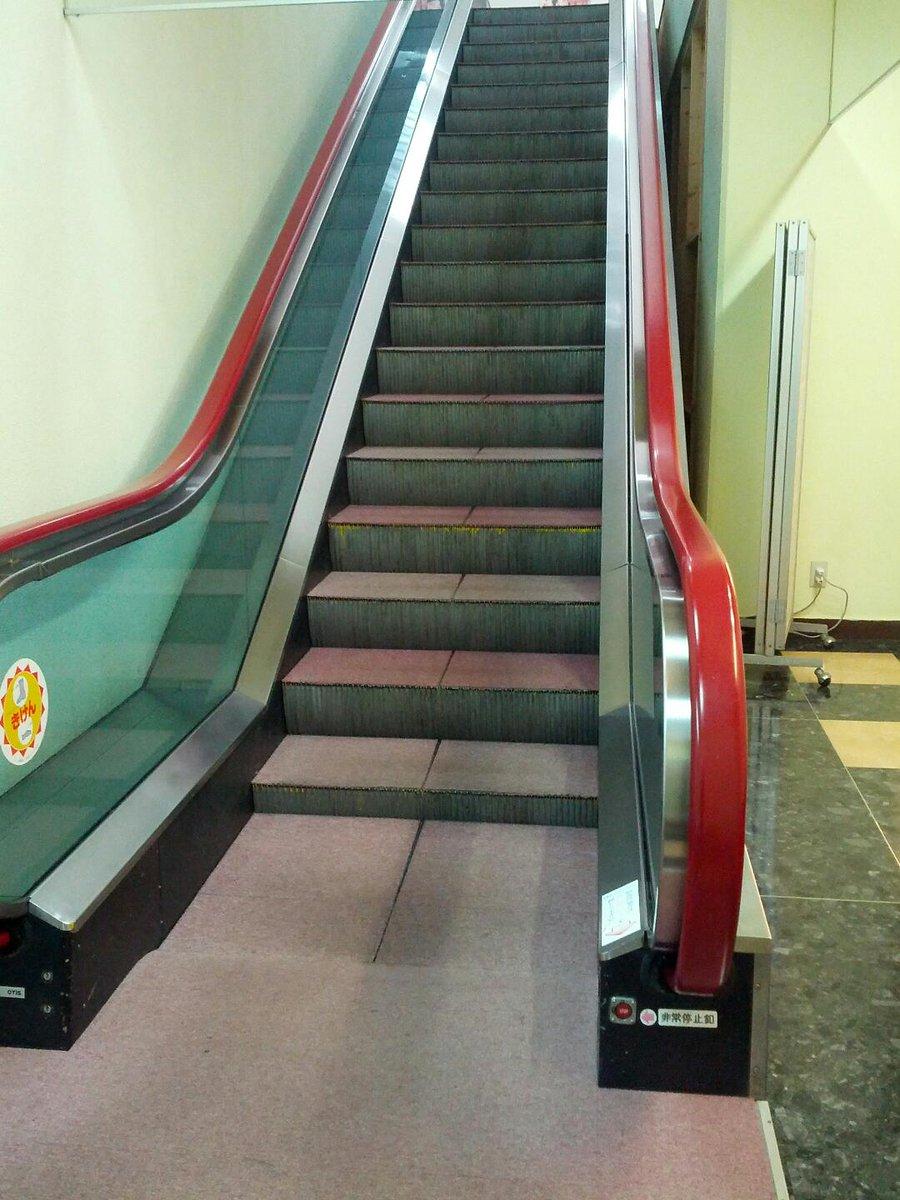 エスカレーターに見せかけたただの階段。 https://t.co/Xvg1irSCQF