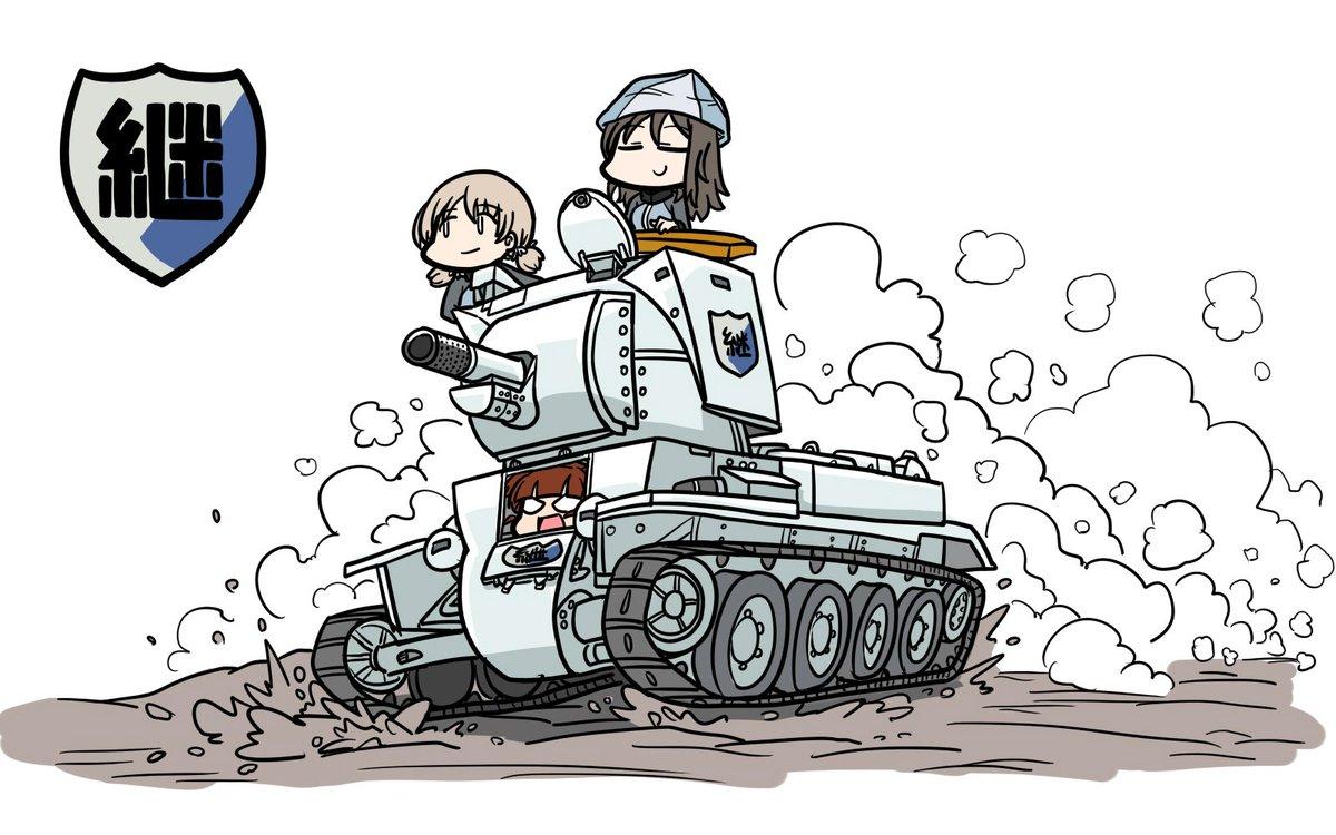 ツナマヨ av