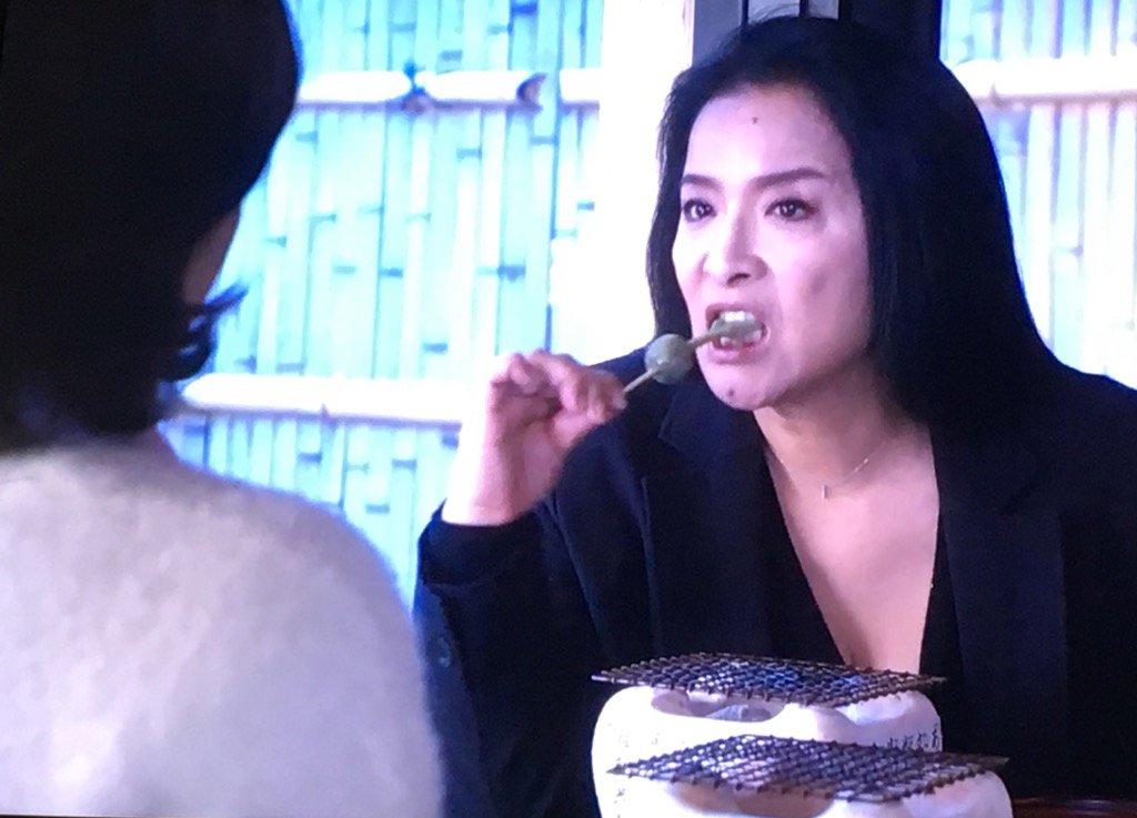 別に取って食おうなんてしないわよ…と言いつつ、取って食いそうな顔している死神 #科捜研の女 https://t.co/xZIvPFHS56