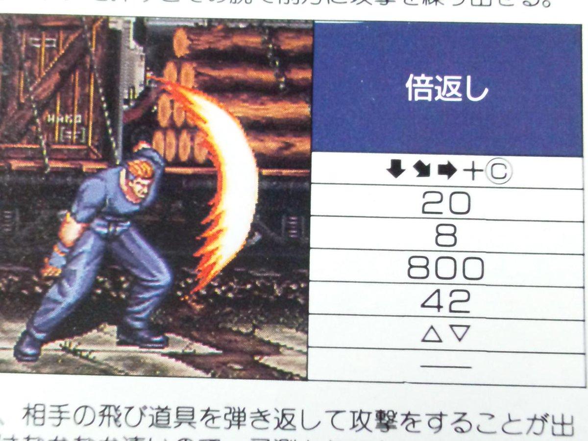 山崎竜二の画像 p1_26