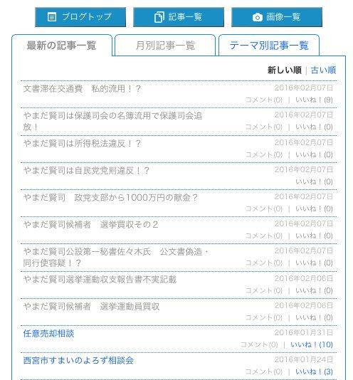 |∀゜)彡<事件、事故、ニュースを語ろう!791 [無断転載禁止]©2ch.netYouTube動画>9本 ->画像>349枚