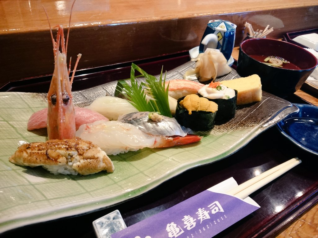 1km²あたりの寿司屋店舗数が日本一の町、塩竃でお寿司を食べました https://t.co/zgSt4DXdpt