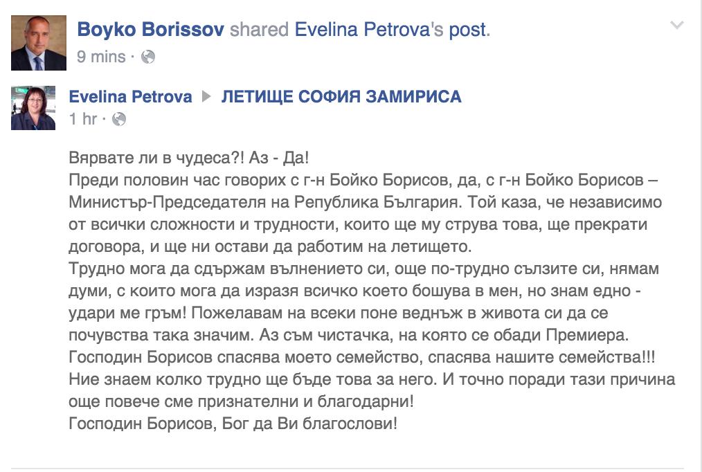 """вие гледате поредния епозод на може би най-дебилния български сериал """"държавата това е той"""" исиеебалопуткаталелина https://t.co/QoAY1hz4bz"""
