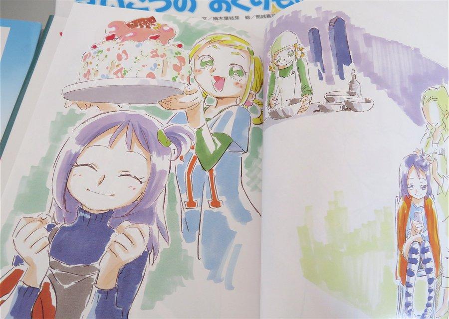 I will miss Yoshihiko Umakoshi illustrations too #ojamajodoremi19 https://t.co/SJWDz5EbNo