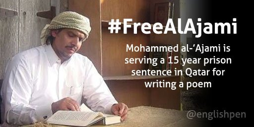 Qatari writer Mohammed al-'Ajami is serving 15 years in prison for a poem.  https://t.co/ooYWSJQ08L #freealajami https://t.co/gy1QkDrd60