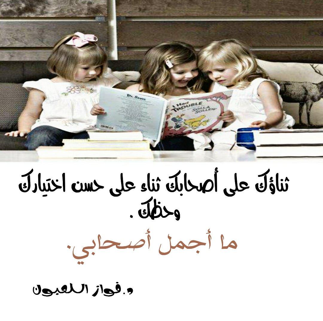@fawaz_dr https://t.co/RjEU2Zr1I4