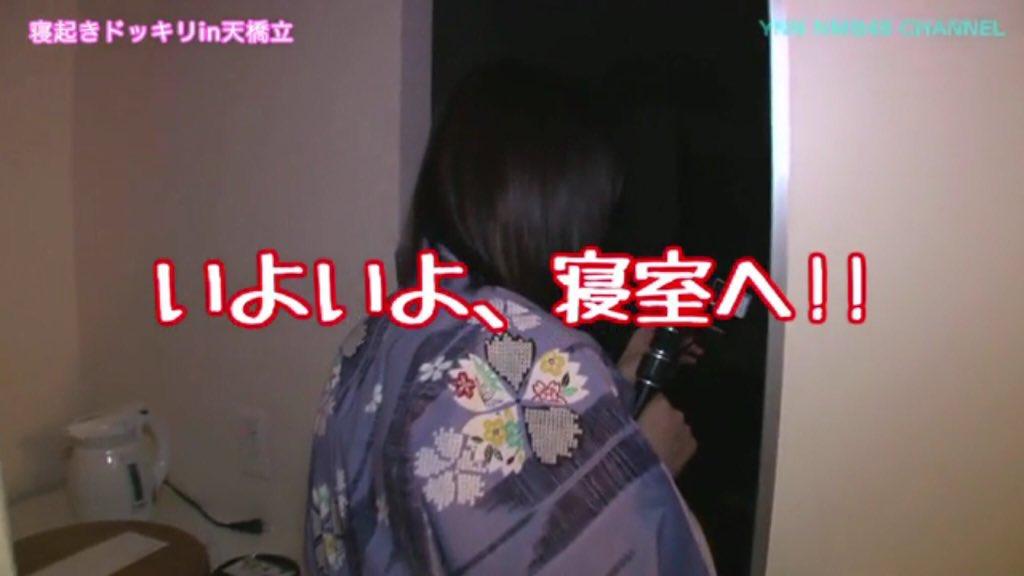 【NMB48】古賀成美応援スレ●32【なるなる】©2ch.netYouTube動画>10本 ->画像>1530枚