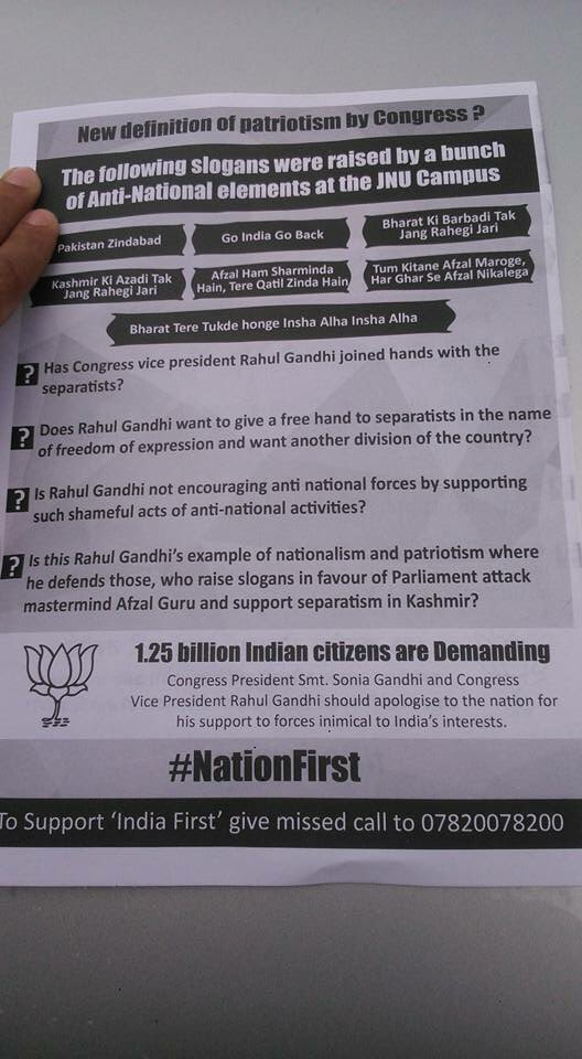 These flyers are being distributed at Rajiv Chowk metro station. Picture by a friend. https://t.co/qsmKyrhbpt