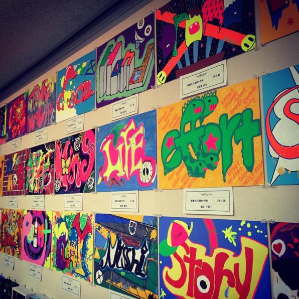 """@kozo514 on Instagram: """"船橋市立小中学校作品展にて 今や公立中学の美術でグラフィティを描く授業があるみたいです。"""" https://t.co/2RNKHaeCyS https://t.co/dvZABzkBqI"""