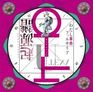 【ご予約受付中】3/9発売★J・A・シーザー、『少女革命ウテナ』の為に書いた楽曲のみを集めた作品集が2タイトル同時発売!:  https://t.co/TxZDykJupz #du予約 #diskunion https://t.co/bQXr9Q4lRw