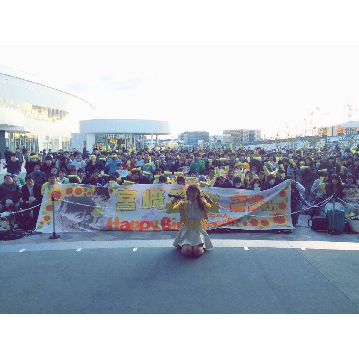 TIF2015 Tokyo Idol Festival 2015 反省会 day111 [無断転載禁止]©2ch.netYouTube動画>14本 dailymotion>1本 ->画像>637枚