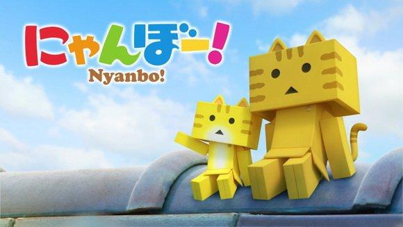 !NHK Eテレでダンボーに猫耳としっぽをつけた「にゃんぼー!」アニメ化 今秋ミニアニメ枠でほのぼの放送 - ねとらぼ