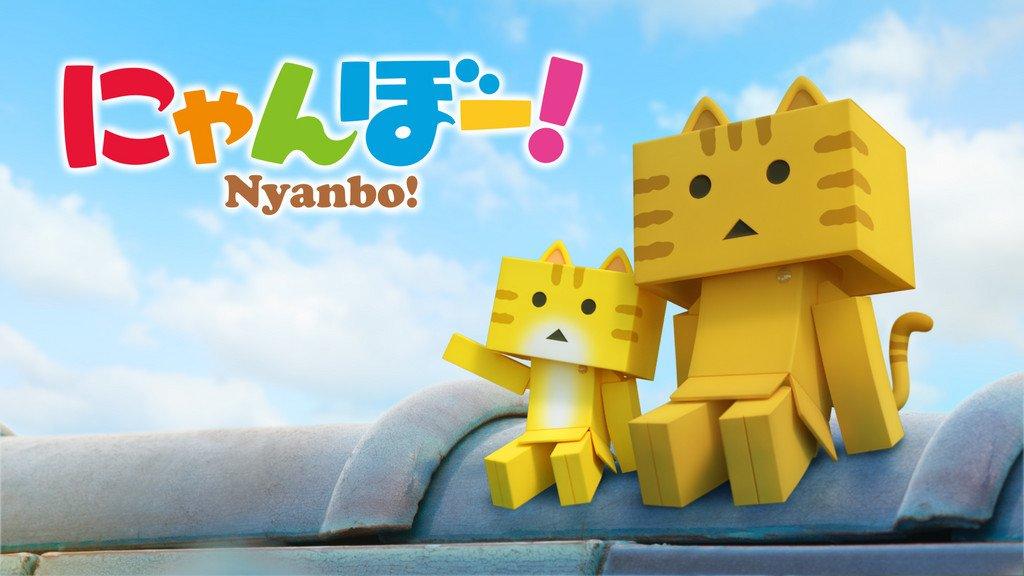 よつばと!のダンボ—に猫の耳としっぽがついた「にゃんぼー!」のアニメ化が決定!NHK Eテレで2016年秋放送 - BI