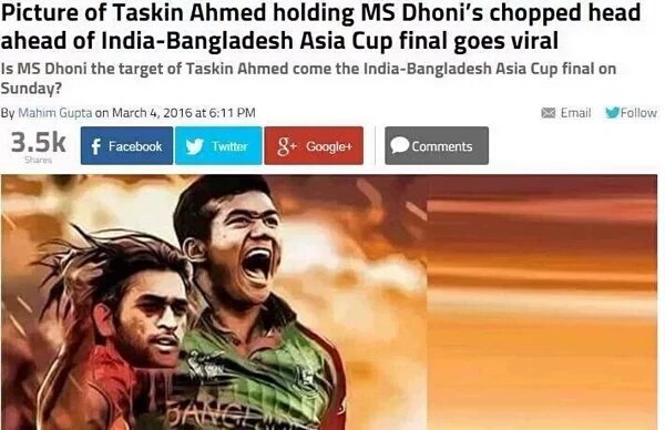 Pretty sure that Bangla Toygers are gonna get screwed today for this kind of non-sense!! #AsiaCupT20Final https://t.co/QeVctXj3Hg