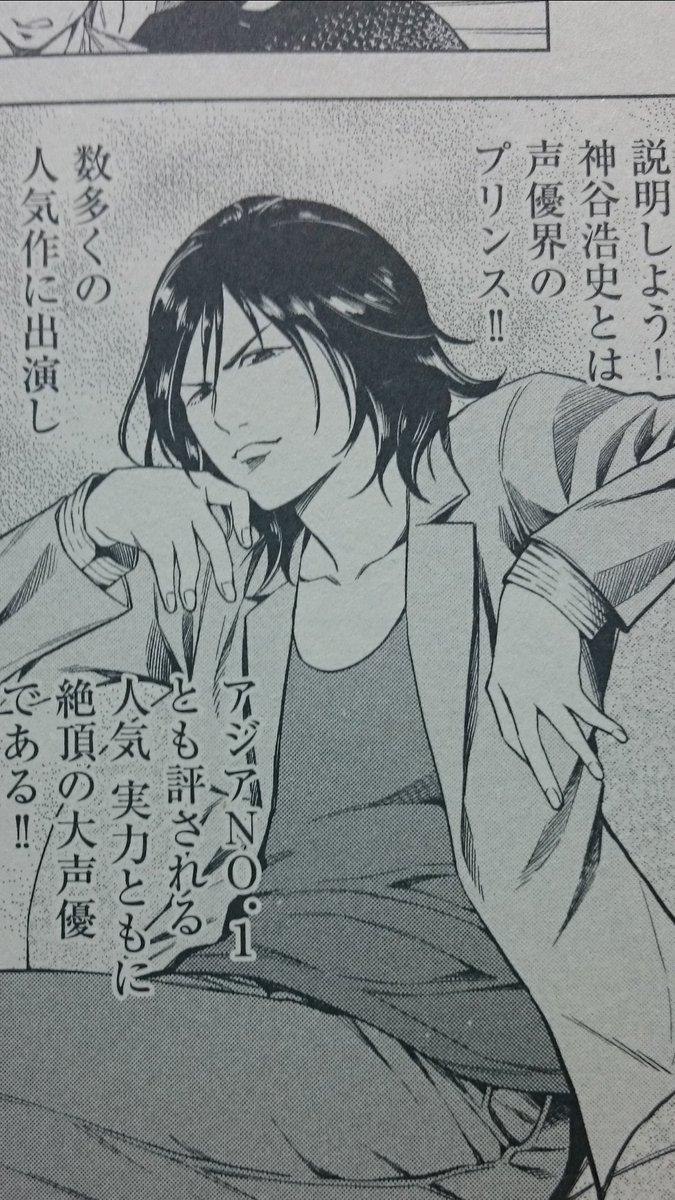 監獄学園を創った男たちの声優一覧をご覧下さい。小西さん、浪川さん、鈴村さん似てるなあ!…あれ?…神谷さん?…神谷さん!?