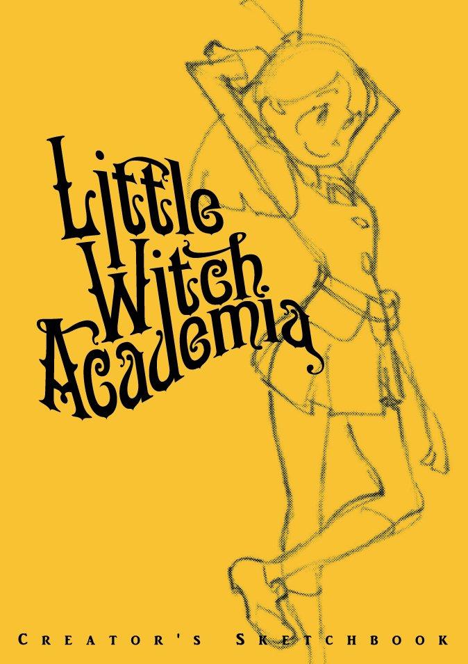 『リトルウィッチアカデミア』『キルラキル』の各種グッズはTRIGGERオンラインショップでも販売しております! #LWA