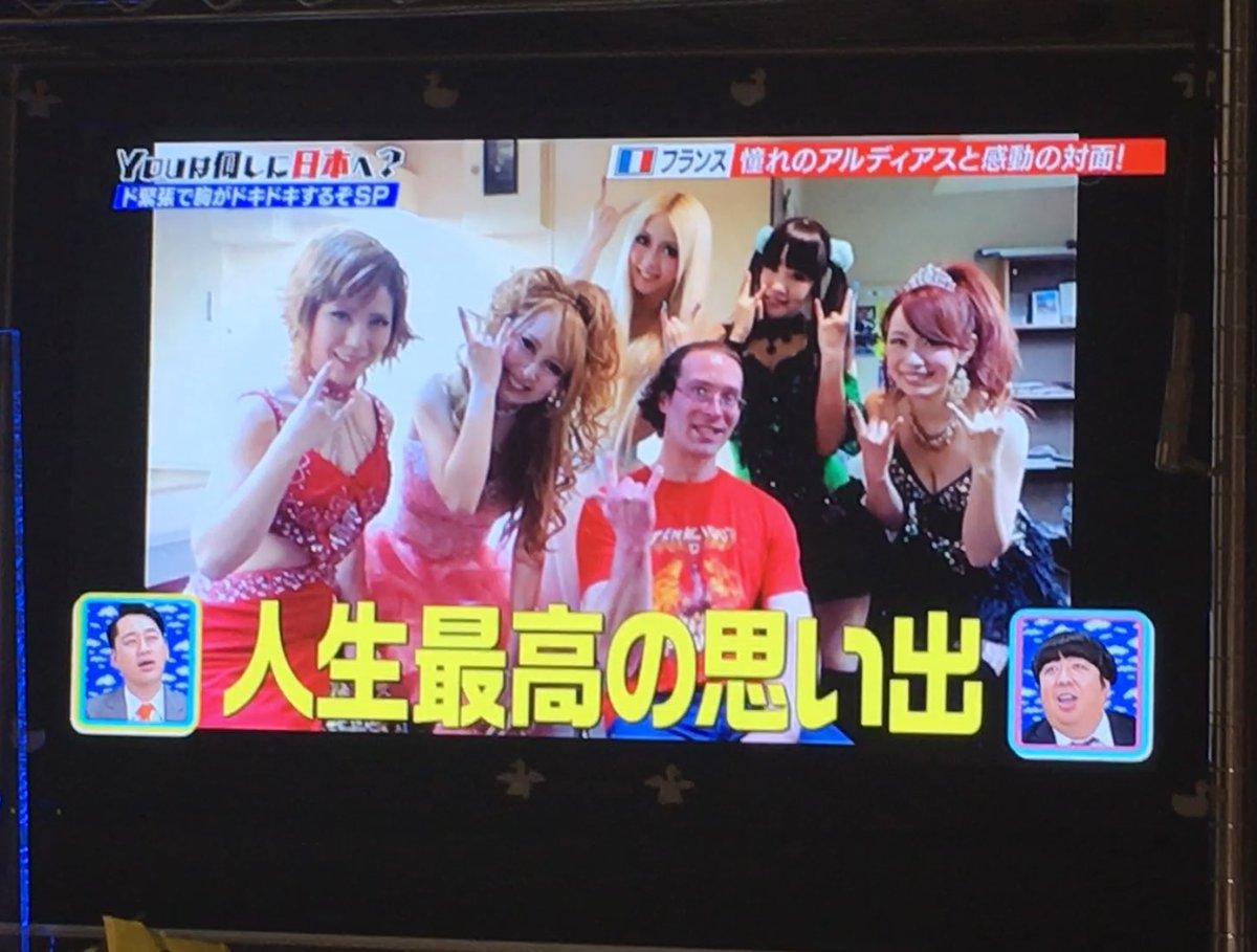 YOUは何しに日本へ?皆さん観てましたか? 面白かったなぁー(=^ェ^=)