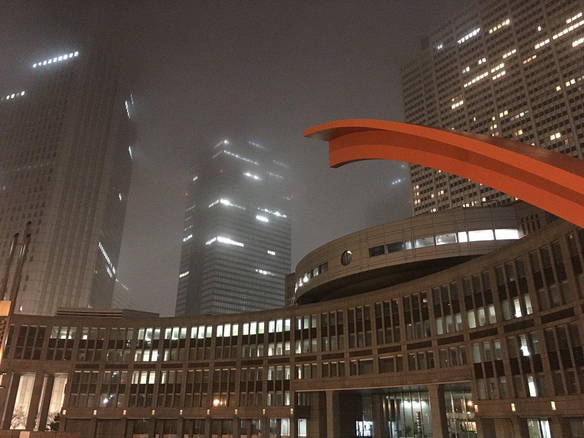 霧の新宿。 https://t.co/7APaend1l1